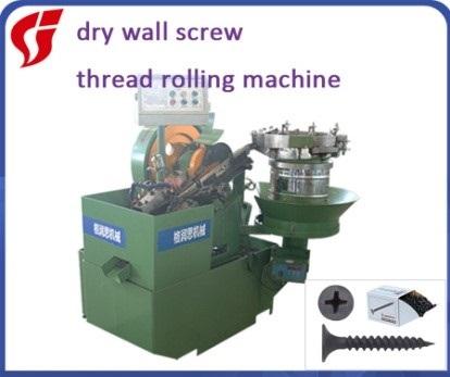 CH 4R thread rolling machine