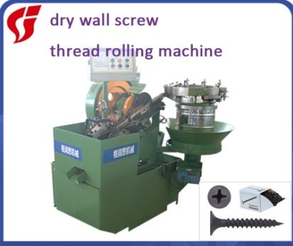 CH 5R Thread rolling machine
