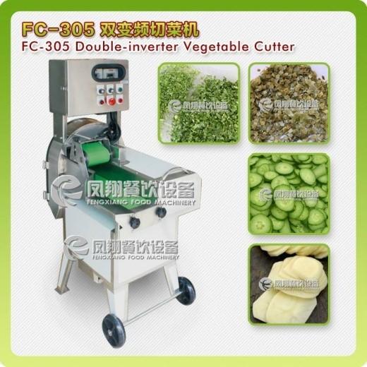 FC 305 Leaf Vegetable Cutting Machine