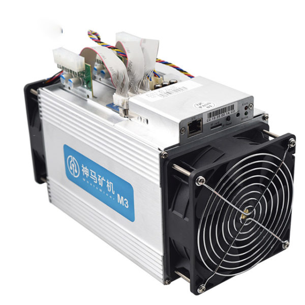 whatsminer M3 11.5ths 2100W miner 5