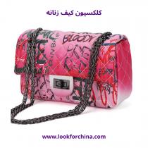 کیف دستی زنانه کد 6055