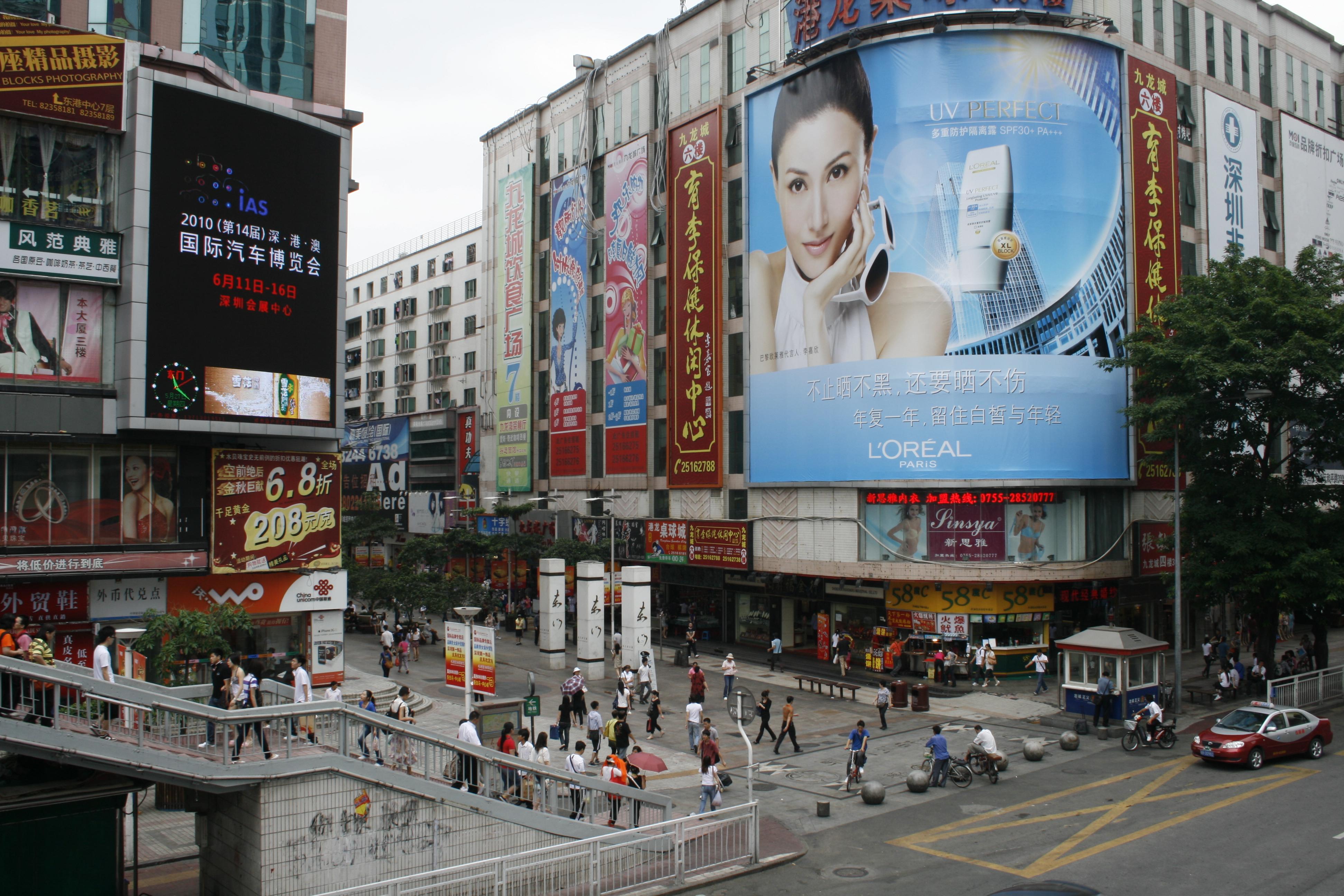 فروشگاه Rainbow چندین شعبه در شنژن دارد و مورد علاقه اکثر مردم محلی است. خدمات با کیفیت و عالی، بهترین تجربه خرید را برای شما فراهم می آورد.